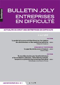 Pas De Droit De Retention Fictif Sur Les Meubles Incorporels