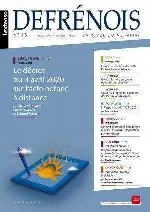 DEF-2020-15